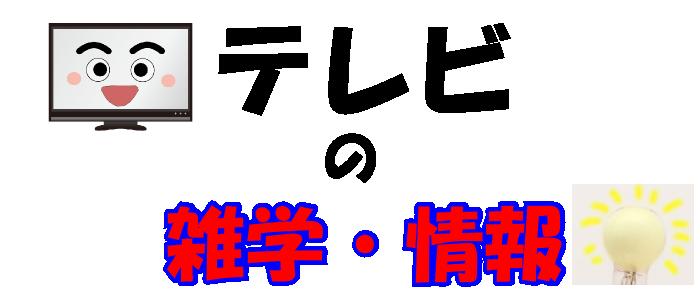 焼き芋 芸人 石